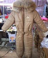 Зимний детский комбинезон Moncler (Монклер)
