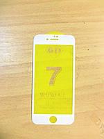 Защитное стекло 6D Оригинал Iphone 7 white белый