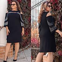 Платье женское, повседневное, офисное, ровное, вставки пайетки и разрезы на плечах, модное, до 60-го