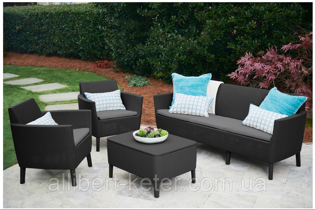 Набір садових меблів Salemo 3 Seater Set зі штучного ротанга ( Allibert by Keter )