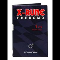 Духи с феромонами мужские X-RUNE 1 мл.