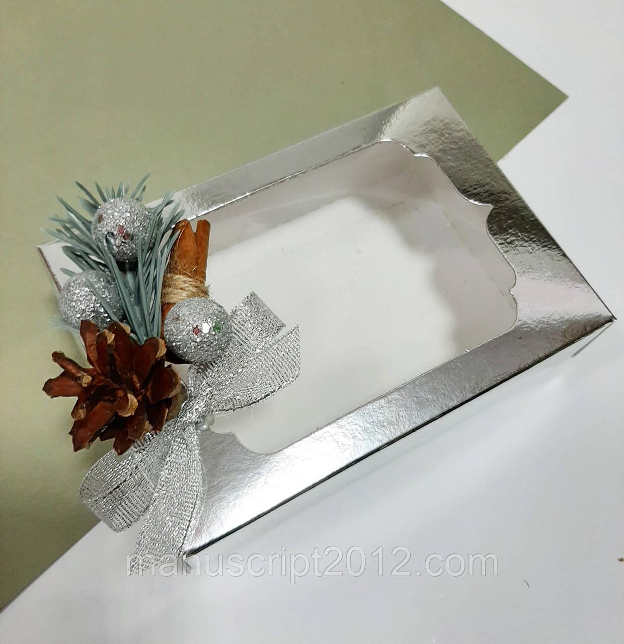 Коробка новогодняя с фигурным окном - серебро