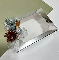 Коробка новогодняя с фигурным окном - серебро, фото 1