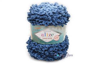 Alize_Puffy Fine Ombre Batik_ №7266