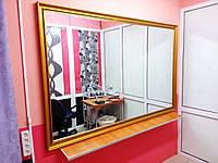 Зеркало в декоративной рамке с полочкой  БУ, фото 1