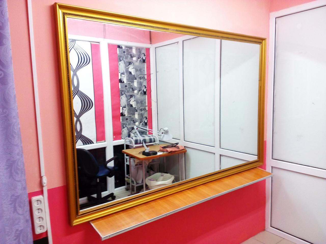 Зеркало в декоративной рамке с полочкой  БУ