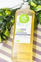 ЭКОсредство натуральный концентрат для мытья посуды. Green Max
