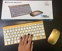 Беспроводной комплект, клавиатура беспроводная и мышь keyboard 902 Apple Replica.