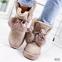 Угги женские Free капучино , женская обувь