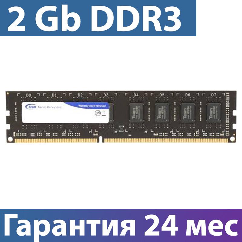 Оперативная память 2 Гб/Gb DDR3, 1333 MHz, Team Elite, 9-9-9-24, 1.5V (TED32G1333C901)