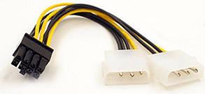 Перехідник 8pin на 2x4 pin для живлення відеокарти PCI Express