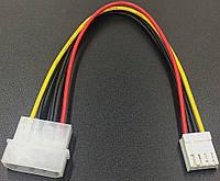 Перехідник 4 pin(великий) - 4 pin(малий) для гнучких дисків, фото 1