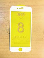 Защитное стекло 6D Оригинал Iphone 7/8 white белый