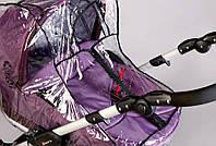Дождевик на коляску, с молнией - 153857