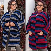 Кардиган женский, большого размера, удлиненный, теплый, мягкий, модный, теплая кофта, до 60-го размера