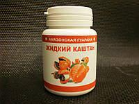 Натуральное средство для похудения Жидкий Каштан