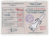 Оригинальная обложка для паспорта. Обложка ПВХ с печатной вставкой заказчика