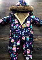 Детский теплый зимний комбинезон с овчиной, фото 3