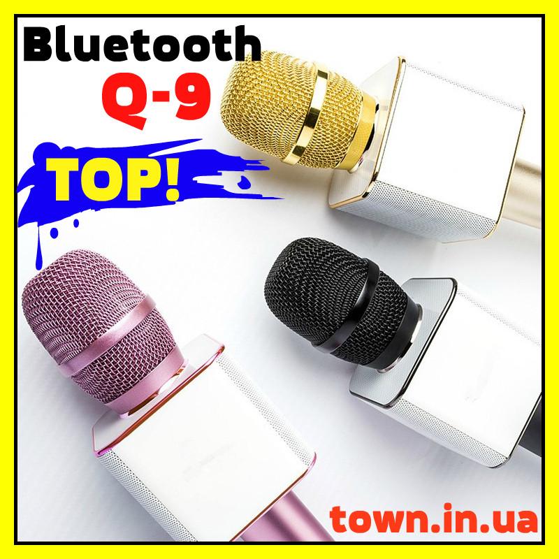 Микрофон-караоке Q9 Bluetooth беспроводной