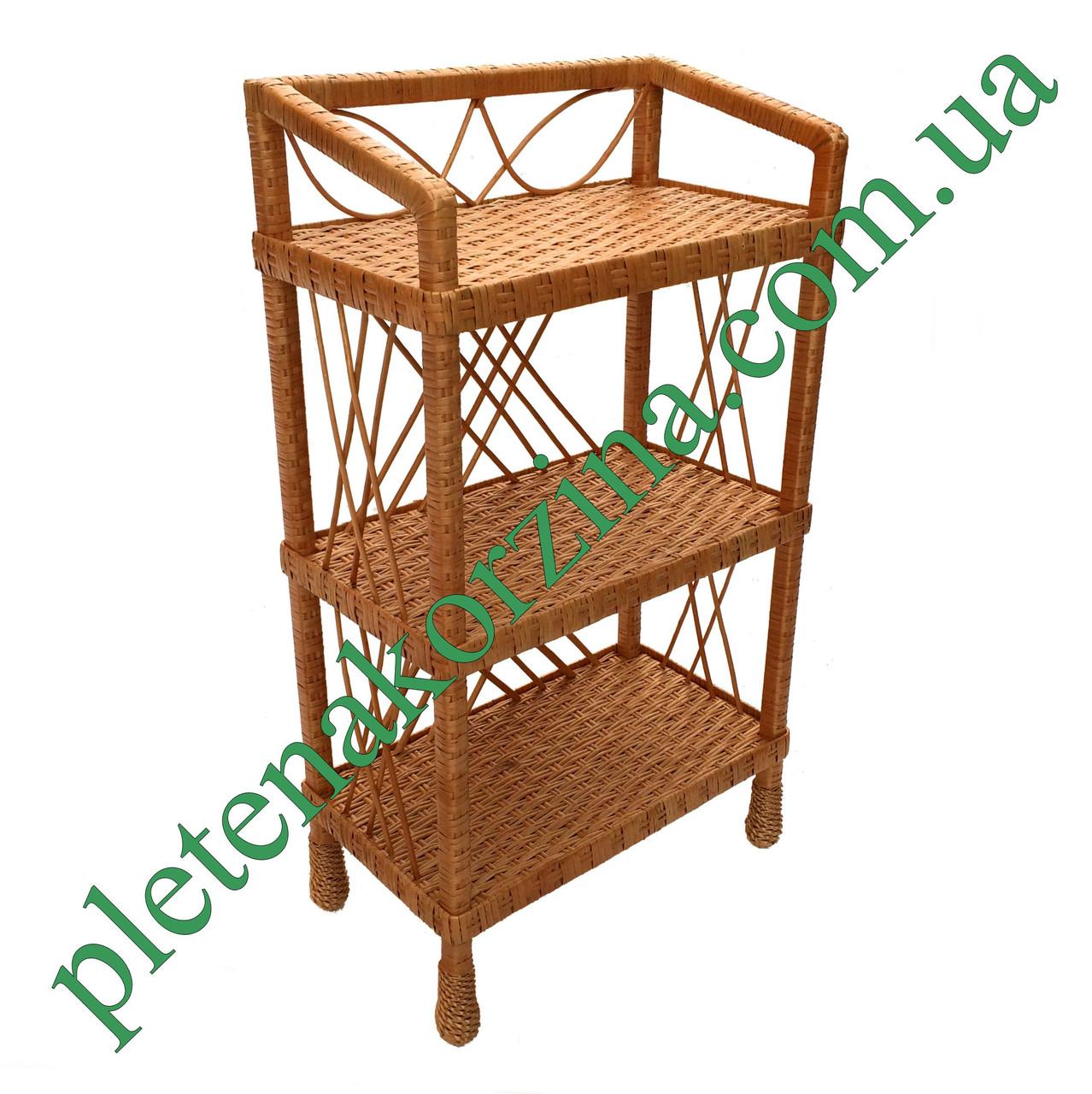 Плетеная этажерка на три полки Арт.1241-3