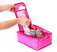 Дорожный органайзер для обуви Organize C018 розовый - 176171