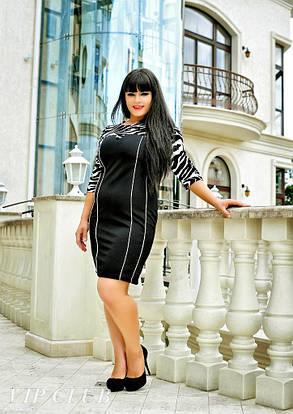 """В1651/1 Платье """"Зебра"""" размер 50-54, фото 2"""