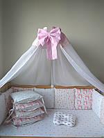 Бортики (защита), простынка, балдахин, подушечка. Комплект в детскую кроватку для новорождённого