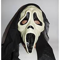 Маскарадная маска Крика резиновая маска-шапка