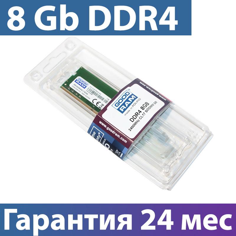 Оперативная память для ноутбука 8 Гб/Gb DDR4, 2400 MHz, Goodram, 1.2V (GR2400S464L17S/8G)