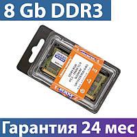 Оперативная память для ноутбука 8 Гб/Gb DDR3, 1333 MHz, Goodram, 1.5V (GR1333S364L9/8G)
