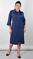 Изящное платье для пышных женщин «Рио» (Бордовое, синее, черное, зеленое | 50-52, 54-56, 58-60, 62-64)