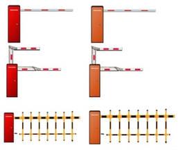 Vehicle Barrier DS-TMG401-MR