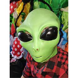Маскарадная маска НЛО инопланетянина зеленая резиновая маска