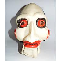 Маскарадная маска с фильма ужасов персонаж Пила резиновая