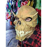 Маскарадная маска страшная Череп с рогами маска черта