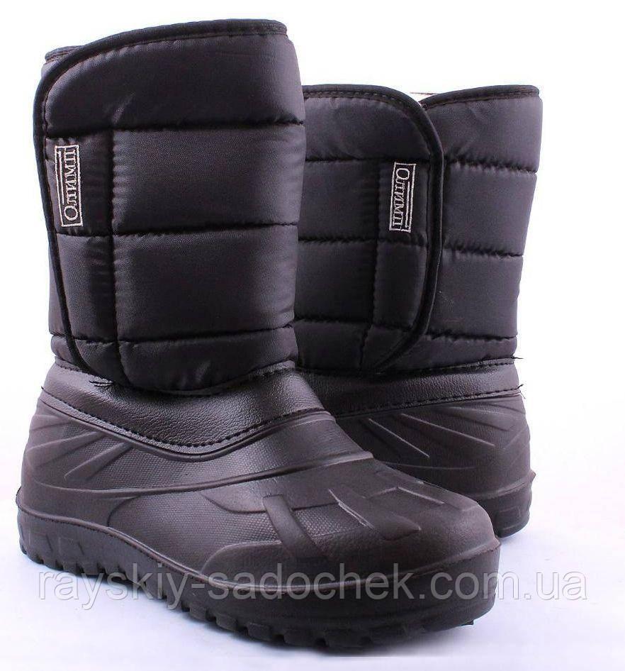 Зимові чоловічі чоботи на галоше з ПВХ Олімп Размер41-45(комбік : калоша пвх +плащівка)