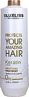 Нанопластика для окрашенных волос Luxliss Amino Smoothing Color Protect System 1000 мл