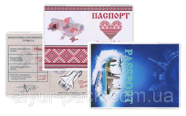 Оригинальные обложки для паспорта Украины