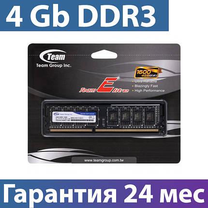 Оперативная память 4 Гб/Gb DDR3, 1600 MHz, Team Elite, 11-11-11-28, 1.5V (TED34G1600C1101), фото 2