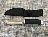 Охотничий нож c Чехлом BUEK Н-445 (23см), фото 3