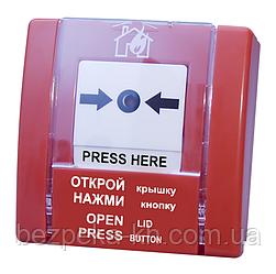 ИПР (SPR-1) - извещатель пожарный (ручной), с кнопкой
