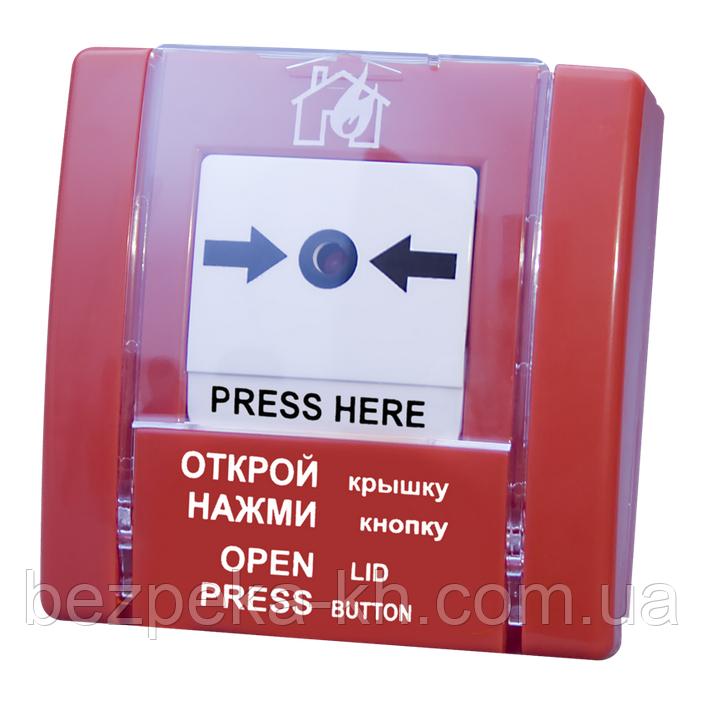 ИПР (SPR-1) - извещатель пожарный (ручной), с кнопкой - BEZPEKA-Kh в Харькове