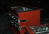 Магнитный сепаратор КМ-5 на постоянных магнитах для сахара-песка, зерна, муки и т.п.