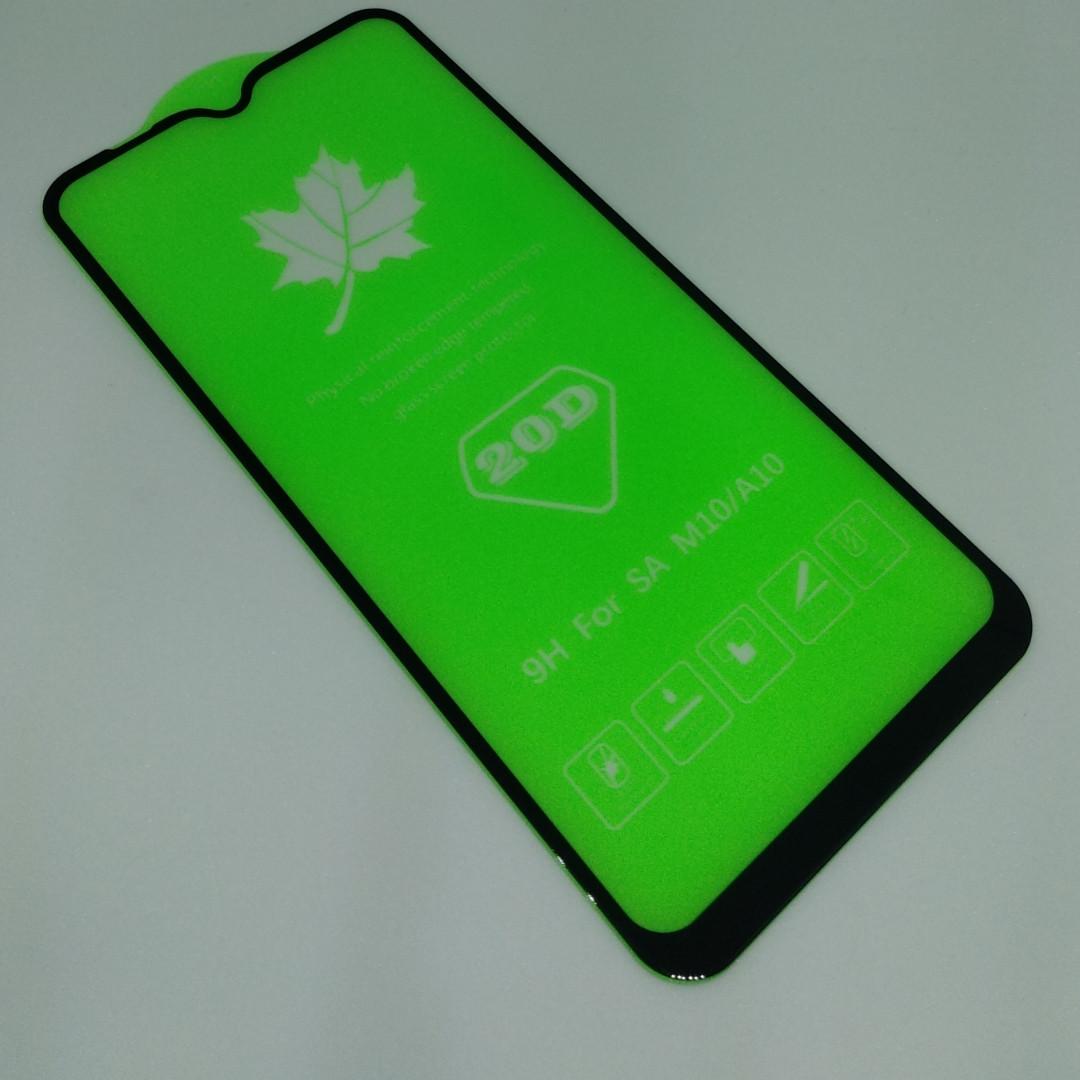 Защитное стекло 20D полная проклейка Samsung A10/M10 9H захисне скло