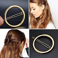 Заколка для волос Круг (цвет золото или серебро), фото 1