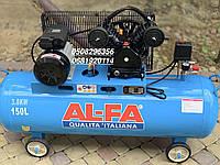 Компрессор воздушный ременной Al-Fa ALC150-2 3800 Вт 740 л/мин, фото 1