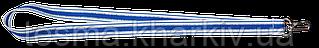 Ленты для бейджей 20 мм с карабином