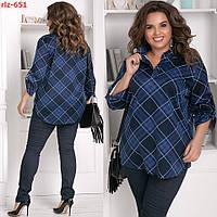 (3П)Р3016 Женский костюмдвойка (кофта+джинсы) 48+