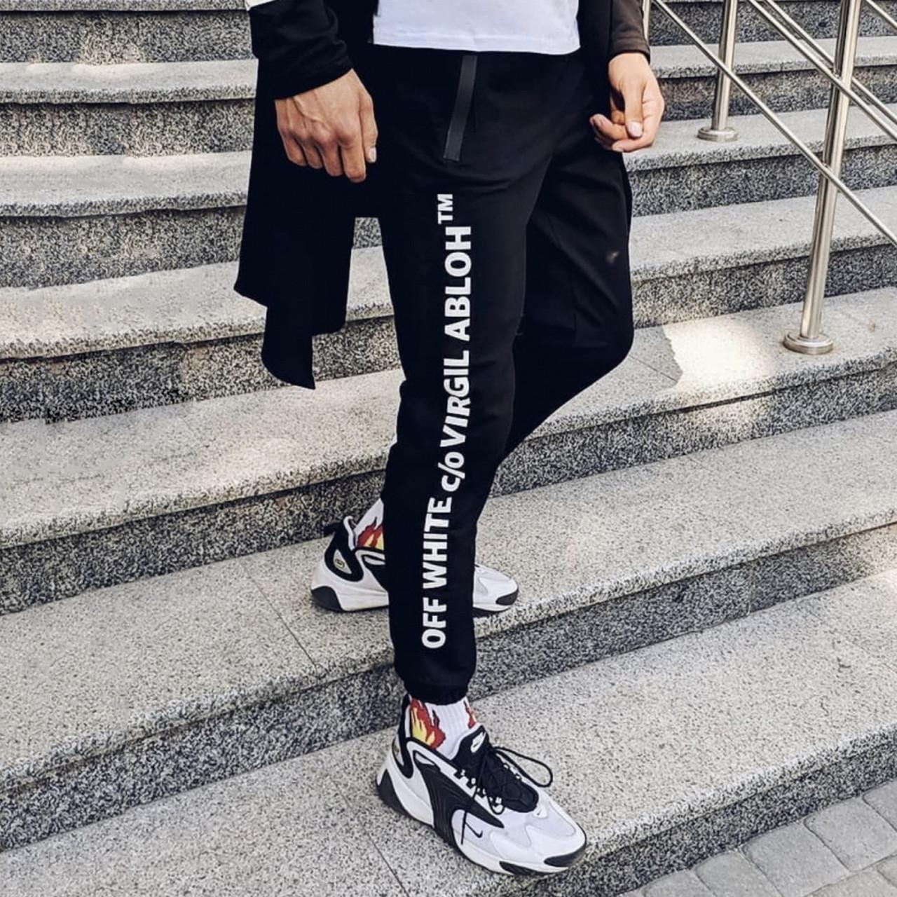Спортивные штаны в стиле Off White Abloh черные