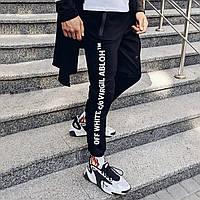 Спортивные штаны в стиле Off White Abloh черные, фото 1